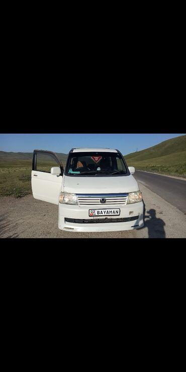 степ вагон бишкек in Кыргызстан   АВТОЗАПЧАСТИ: Honda Stepwgn 2 л. 2003   550000 км
