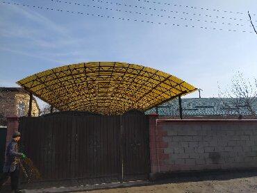 фермы металические в Кыргызстан: Навес ферма
