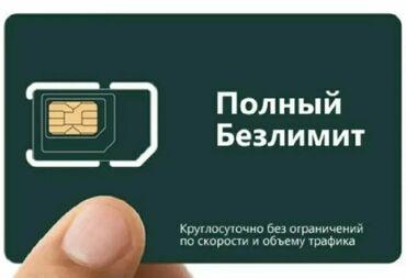 Lenovo 4g смартфон - Кыргызстан: Безлимитный сим-карты в месяц интернетом подойдет на все смартфон и