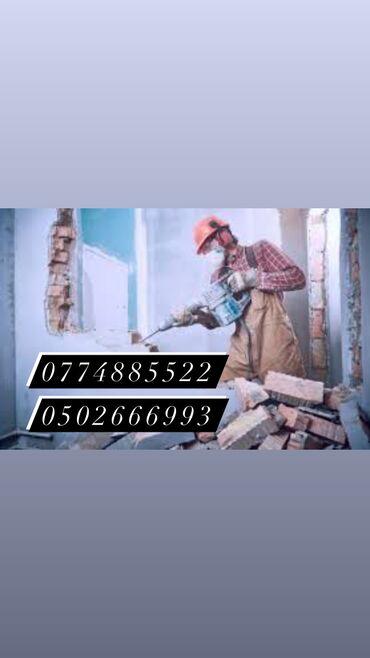 квартира керек бишкектен in Кыргызстан   БАТИРДИ ИЖАРАГА АЛАМ: Демонтаж, демонтаж квартир, демонтажные работы. Подъемы, вывоз мусора