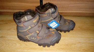 Dečija odeća i obuća - Kovacica: Duboke cipelice za zimu br 31, nove. Nazalost male. Cena 1800 din