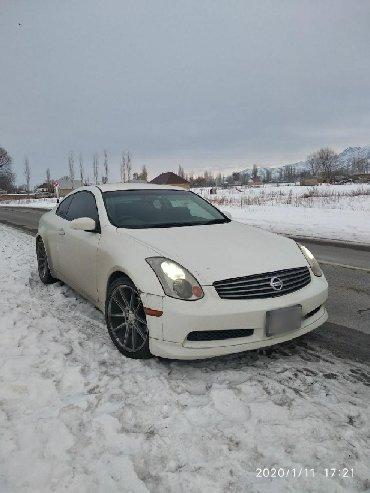 белый nissan в Кыргызстан: Nissan Skyline 2003