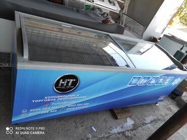 холодильник в рассрочку без банка в Кыргызстан: Морозильник б/уМорозильная ларь бонета 2,5 метраВ наличии Налетай