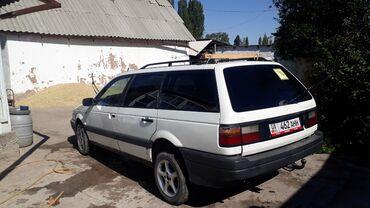 Транспорт - Садовое (ГЭС-3): Volkswagen Passat 2 л. 1990