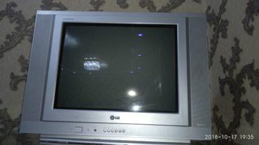 Продаю цветной телевизор LG вместе с в Бишкек