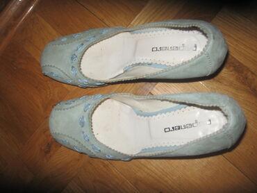 Cipele 36 - Srbija: PEPENERO kožne cipele Na cipelama je broj 36, unutrašnje gazište je