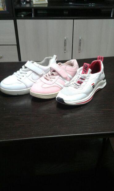 роликовые ботасы в Кыргызстан: Обувь для девочки белые ботасы р.37 кожа 500 сом розовые р.35 кожа 350