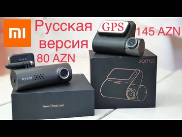 Rus dilində Xiaomi 70mai pro+GPS modul. в Bakı