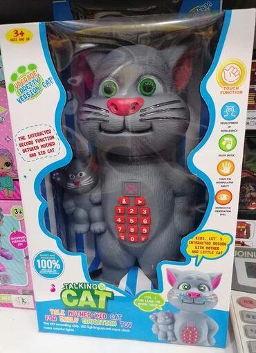 ������������ ��� ���������������������������Talk:PC53��� - Srbija: Macak koji prica - Pametni macak Tom - Talking Tom  Simpaticna i koris