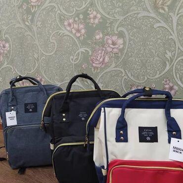 сумка для мам в Кыргызстан: Супер модные практичные удобные мамские сумки есть гуанжо и Япония