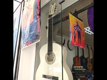 Bakı şəhərində Gitara klassik Yeni