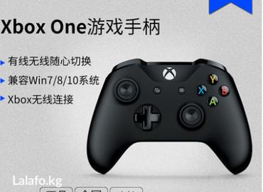 Xbox one  по предзаказу rex.Kg занимается выкупом в Бишкек