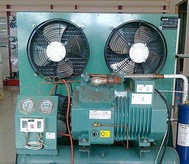 Холодильный агрегат bitzer 15 новый в упаковке комплект в Бишкек