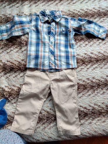 Novo  - pantalone HM vel 68, al veci je model pre je za dete koje nosi - Belgrade