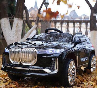 Детские машинки  BMW X7 - в ассортименте! Хит продаж 2020 года! Мягкие