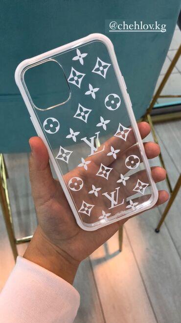айфон 11 бу цена in Кыргызстан | ЧЕХЛЫ: Louis Vuitton всегда будет в тренде будь в тренде и ты   В наличии н