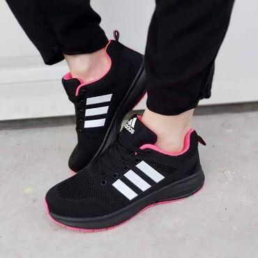 Letnje, lagane Adidas patikeJos nekoliko pari na stanju, preudobne su