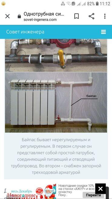 Электрик | Установка стиральных машин, Демонтаж электроприборов, Монтаж выключателей | Больше 6 лет опыта