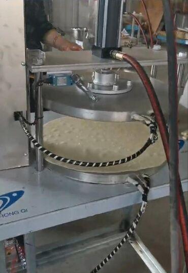 тесто каталка в Кыргызстан: Тестораскатка вакуумная бу для лавашаоромобеш бармак если