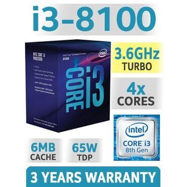 Игровой i3 8100, 8го поколения, видеокарта 4гб, процессор 4 ядра