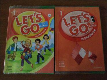 rubashka detskaja na 6 let в Кыргызстан: Let's Go 1 Английский учебник