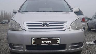 тойота ярис версо бишкек в Кыргызстан: Toyota Avensis Verso 2 л. 2002 | 200 км