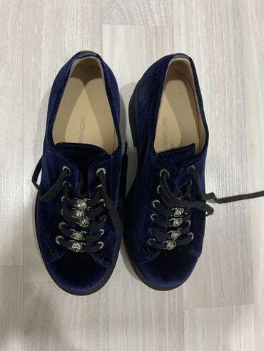 Крутые ботиночки Fabiani Италия оригинал