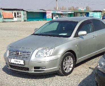угги хорошего качества в Кыргызстан: Toyota Avensis 2003