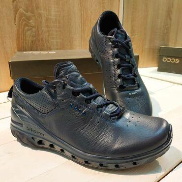 У нас вы сможете найти самые качественные и стильные обуви