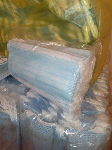 Ткань спанбонд для масок купить - Кыргызстан: Маски одноразовые, высокого качества (фабричные, производство Китай
