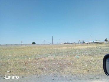 земельные участки под ижс в Кыргызстан: Продажа 120 соток