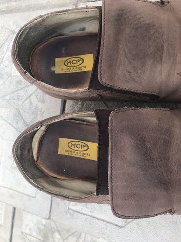 Туфли - Кант: Мужские туфли, 40 размер