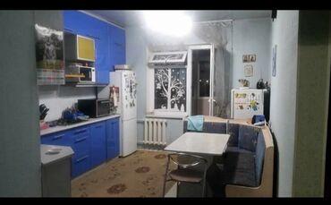 детские игровые площадки для двора в Кыргызстан: Продается квартира: 3 комнаты, 100 кв. м