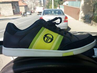 Ostala muška obuća   Srbija: Patike su original kupljene u Beču,br 45,46
