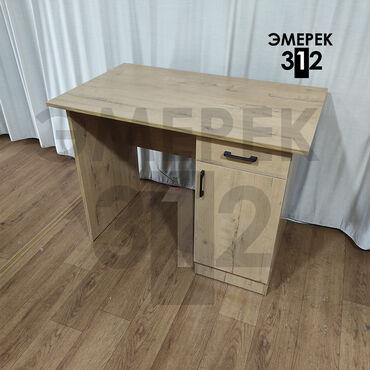 Жаз картинка - Кыргызстан: Стол с тумбой офисный 75 бунратти эмерек