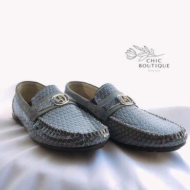 audi s6 42 quattro - Azərbaycan: Мужские туфли-мокассины от BaryaМатериал: натуральная кожаЦвет