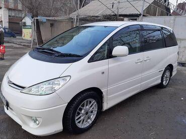 Иссык-Куль Легковое авто | 7 мест