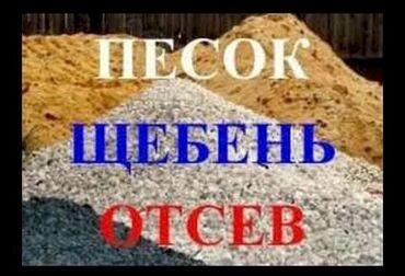 грузовые автомобили до 3 5 тонн в Кыргызстан: Зил, Самосвал По городу | Борт 8000 кг. | Доставка щебня, угля, песка, чернозема, отсев