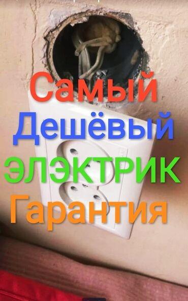 защитное стекло meizu pro 6 plus в Кыргызстан: Самый дешёвый электрик качество