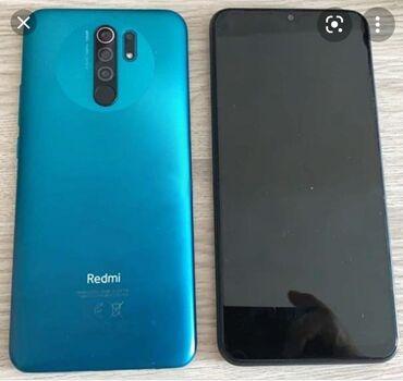 Электроника - Пригородное: Xiaomi Redmi 9 | 32 ГБ | Черный | Сенсорный