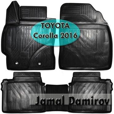 kredit toyota corolla - Azərbaycan: Toyota Corolla 2016 üçün poliuretan ayaqaltılar.  Полиуретановые коври