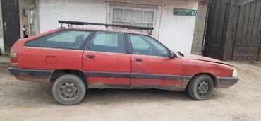 продам ауди а6 с4 in Кыргызстан | АВТОЗАПЧАСТИ: Audi 100 2 л. 1989 | 200000 км