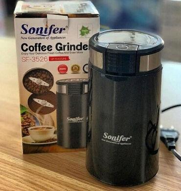 Кофемолка Sonifer SF-3526 Электрическая кофемолка Sonifer SF-3526 Объе
