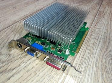 видеокарты pci express 1 0 в Кыргызстан: NVIDIA GeForce 8500 GT (256mb/128bit) DDR2, DirectX10