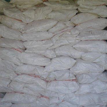 Другие товары для дома в Ак-Джол: Продаю мешки мучные наличие есть 50 тыс