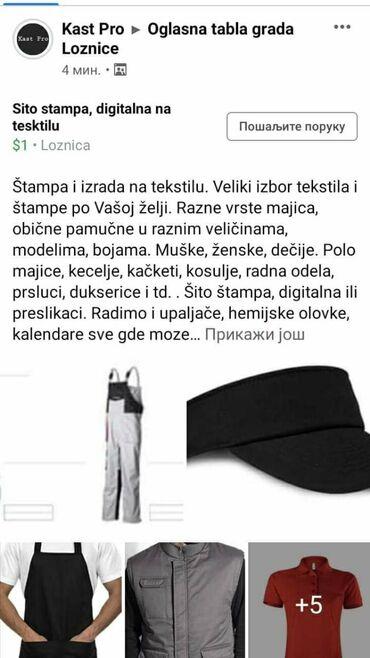 Reklamiranje, štampanje - Srbija: Sve vrste stampe