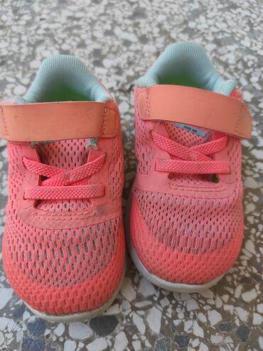 Nike patikice original odlicno ocuvane,boja neka kao koralno