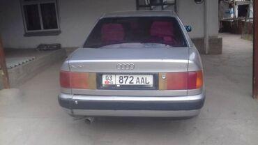 45 объявлений: Audi 2.3 л. 1991