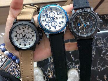 Клевые часы под классический стиль, стоимость 1,500 сомовпишите для