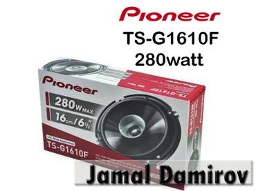 monitor pioneer - Azərbaycan: Pioneer Dinamiklər TSG1610F 280watt.  Динамики Pioneer TSG1610F 280wat